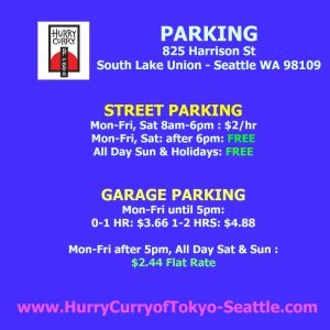 Hurry Curry SLU Parking